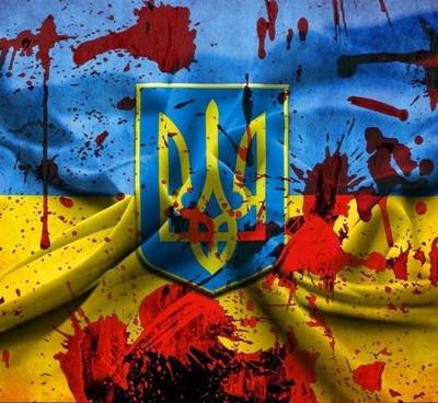От Украины мира не жди!